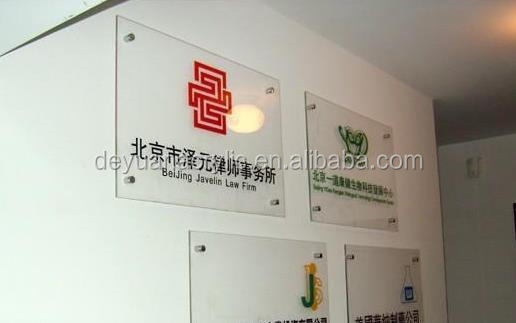 Transparent Acrylic Sign Used In Office With Silk Printed/ Wall-Hung Sign