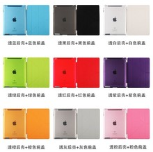 for iPad air 2 Transformers Flip Leather Case