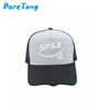 2018 New 1080P Hidden Cap Camera Digital Hat hidden Camera