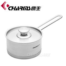 cookware accessories with milk pan, souce pot, frying pan