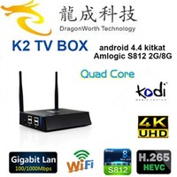 Best T12 quad core android tv box s812 dvb-s2 free movies android tv box
