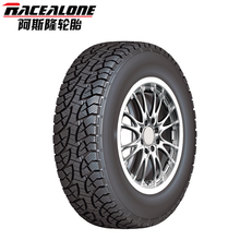 Chinese car tires & tubeless price tire for Mini bus