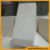 Mullite Insulating Refractory Bricks Promotion