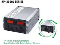 4000W series car battery charger with automatic cut off for li ion battery/72v lifepo4 charger
