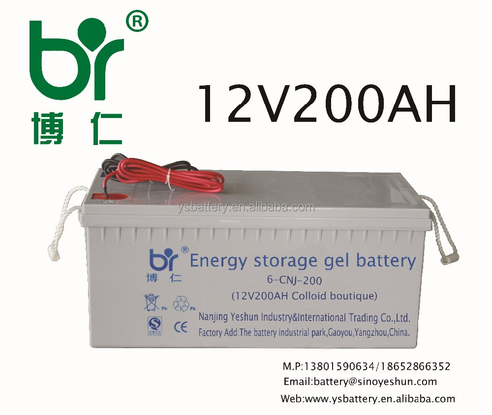 Popular 12v 200Ah solar energy storage gel battery