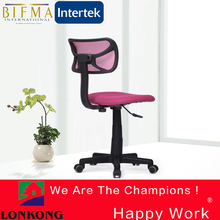 Screw lift office chair indian price, office chair raw materials