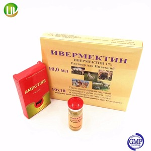 china weight gain iron dextran 1% 10ml ivermectin injection