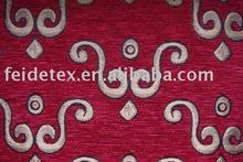Brown color velvet upholstery fabric/drapery fabric/plain chenille fabric for sofa
