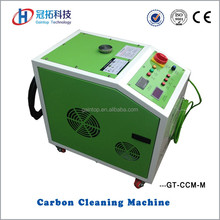 The most competitive car service machine/hho car engine carbon cleaning