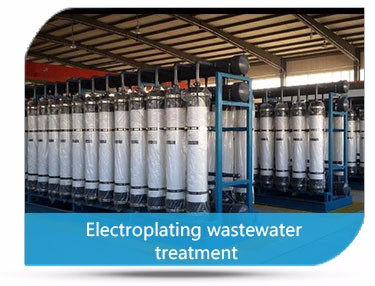 High efficient ro plant /water ro system for industry/ water purifier treatment plant equipment system
