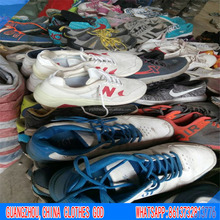 Bulk used shoes Italy style clean fashion mixed brands cream quality for Benin Cotonou