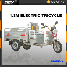 battery operate three rounds electric tricycle