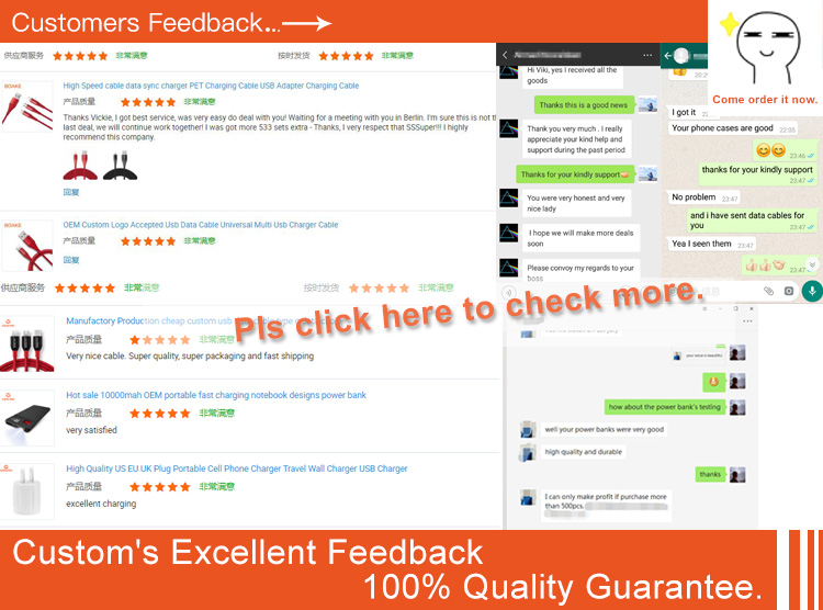 Customers feedback.jpg