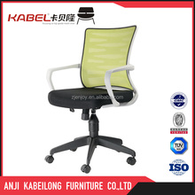Commercial Ergonomic Office Furniture Chair with Armrest