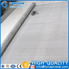 Alibaba express economy wholesale Alkali resistance 80 mesh stainless steel screen