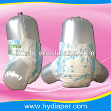 2014 hot sale baby diaper oem diapers
