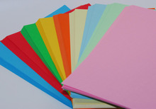 70g double A A4 copy color paper, customize color available