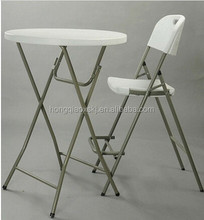 Bar furniture plastic folding round high tables and chairs set, 80cm plastic table for bar, cheap outdoor folding round tables