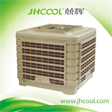 18000m3/h airflow industrial heavy duty evaporative air coolers powerful desert air cooler climatizadore evaporativos