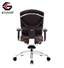 Greenguard Certified Ergonomic Office CEO / Executive Chair