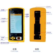 sim card biometric attendance machine
