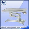 /product-detail/quality-most-popular-pet-medical-vet-x-ray-table-60507376744.html