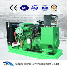 Popular 4 cylinders 40kw/50kva OEM long life cycles MTU diesel-powered generator set