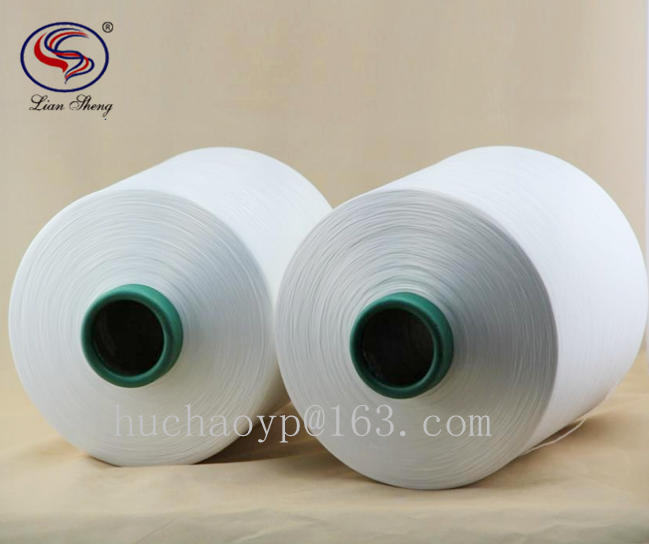 polyester dty yarn for knitting weaving machine rw sd