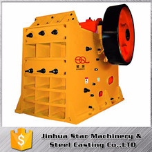 Building durable Low noise crusher machine price