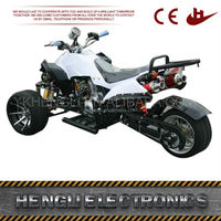 Low Price Guaranteed Quality Tricycle ATV 250CC