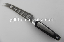 HF -080 high quality cheese spreader knife,cheese knife blade,cheese spreader