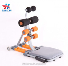 Abdominal exercise chair total core fitness machine
