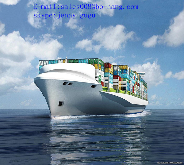 skype:jenny.gugu-towel by sea shipping line tracking from china to UMM QASR