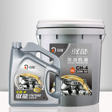 SEANON brand names 15w40 engine oil lubricants for diesel engine oil