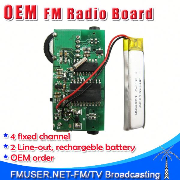 New Arrive!FMUSER Coin Size single sided pcb Fixed Frequency Rechargeable Battery Advertise Gift FM radio OEM-RC2