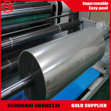 BOPET Film - Glass BOPET Film/ Glossy PET Hot Melt Adhesive Membrane