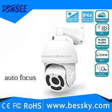 china factory 100m ir 1.3mp 2.0mp auto Focus ip metal housing waterproof night versionip ptz high speed dome camera support p2p