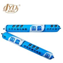 construction bitumen rubber mastic sealant acetic silicone sealant