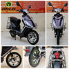 cheap china new model motor bike 80km adult electric scooter for sale