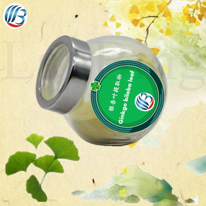 LanBing supply water souble free sample bulk pure natural ginkgo boliba extract ginkgo leaf extract