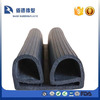 Custom Foam Tube / Sponge Rubber Tubing / Foam Tubing Strip