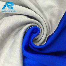 Wholesale interlock mutispandex textile polyester knitted lining fabric for bra