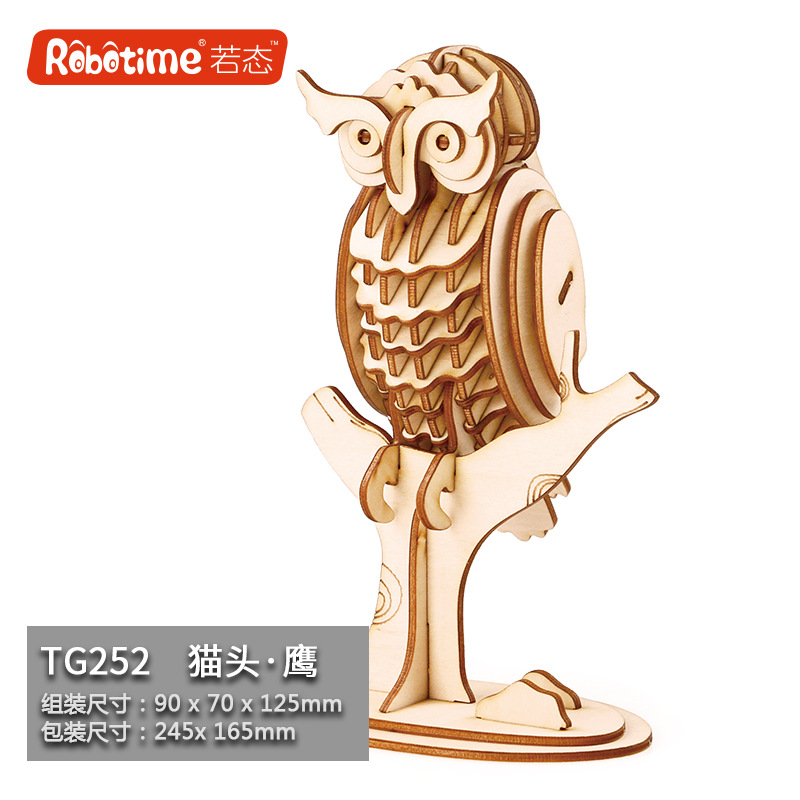 LASER jigsaw ANIMAL Toys Taking Owl 3D Wooden Jigsaw Puzzle