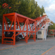 YHZS35 small wet mobile concrete batching plant with 35m3/h capacity in Philippines