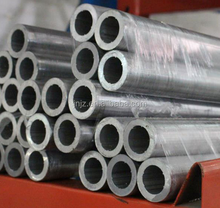 China Best Price Hot Sale 15mm aluminum tube with widely used