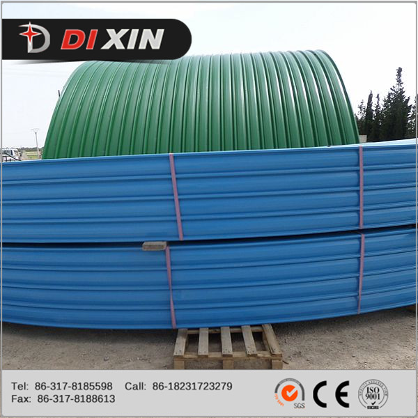 dixin small span curving machine