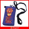 Wholesale cellphone belt bag microfiber camera cleaning pouch,cell phone bag case pouch