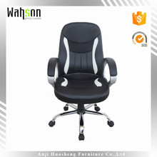 Wahson Heated Racing Seat Gaming Rocker Chair
