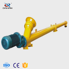 Hot Sale New Design grain augers small vertical screw conveyor