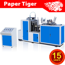 High Speed Automatic Cup Forming Machine Paper Cup Making Machine price